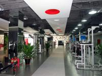 Weikai fitness club