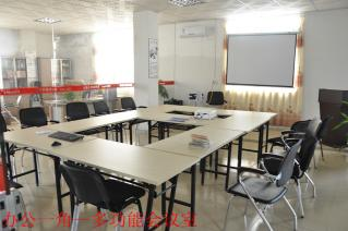 Ganas Meeting Room