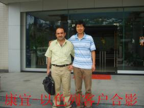 Isreal Customer & General Manager