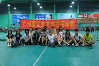 Oct. Ganas Badiminton Game