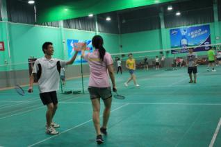 Oct. Ganas Badminton Sport Game